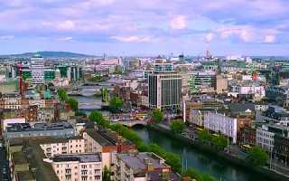 Уровень жизни, цены, зарплаты и налоги в Ирландии в 2019-2020 годах