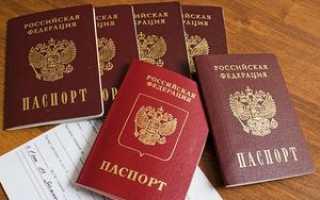 Временная регистрация иностранцев на 1 год и более долгий срок в Москве и других городах России в 2020 году