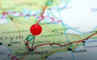 Как получить ВНЖ (вид на жительство) в Крыму для граждан Украины в 2020 году