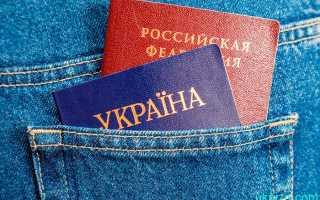 Как получить гражданство Приднестровья жителям стран СНГ в 2020 году