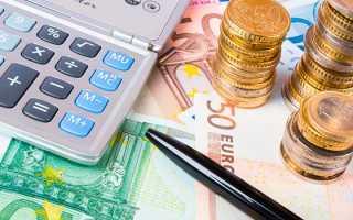 Налоги в Эстонии для физических и юридических лиц в 2020 году