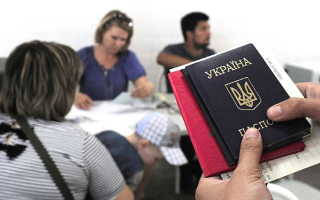 Помощь и льготы беженцам из Украины в России в 2020 году