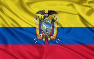 Эмиграция в Эквадор – как уехать на ПМЖ и получить гражданство в этой стране в 2020 году