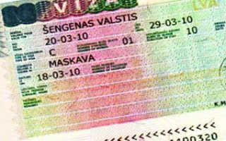 Нужна ли виза в Ригу для россиян и как ее получить самостоятельно в 2020 году