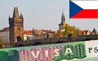 Национальная виза категории D в Чехии: разновидности разрешений на длительное нахождение в стране в 2020 году