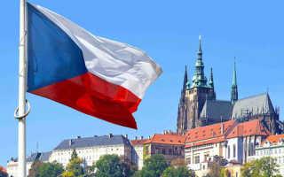 Рабочая виза в Чехию: как ее получить и оформить для русских и украинцев в 2020 году