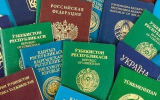 Как продлить регистрацию по месту пребывания иностранных граждан