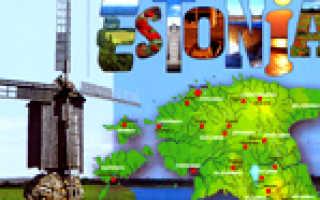 Работа и доступные вакансии в Эстонии для русских, украинцев и белорусов в 2020 году