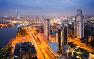 Где и как найти работу в Екатеринбурге в 2020 году от прямых работодателей