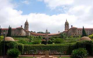 Как получить ВНЖ и гражданство ЮАР: способы переезда на ПМЖ в страну