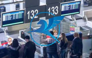 Как распечатать посадочный талон в аэропорту при электронной регистрации на самолет в Шереметьево, Домодедово и Внуково в 2020 году