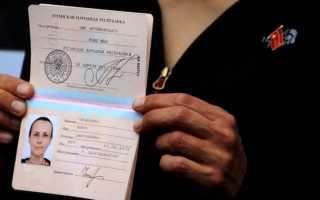 Брак в ЛНР в 2020 году: расторжение и регистрация в Луганской Народной Республике