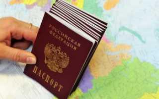 Порядок восстановления гражданства РФ в 2020 году