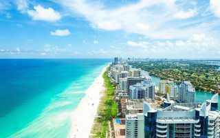 Работа и вакансии в городе Орландо штата Флорида для русских и украинцев в 2020 году