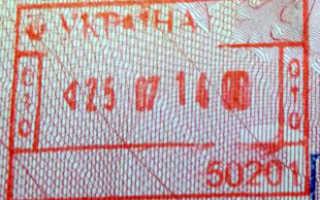 Правила въезда из России и Украины в Белоруссию в 2020 году: нужна ли виза в эту страну