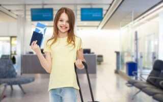 Выезд ребенка за границу с бабушкой в 2020 году: образец написания согласия и доверенности