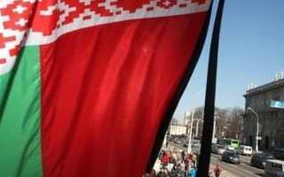 Работа и вакансии в республике Беларусь в 2020 году с предоставлением жилья и без него: сайты поиска работы от прямых работодателей