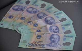 Где снять деньги с банковской карты в Нячанге без комиссии в 2020 году: Сбербанк, Тинькофф