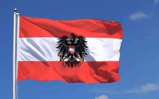 Законы Австрии в 2020 году: соблюдение конституции и прав граждан, уголовный кодекс