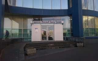 Визовые центры Греции в Москве, Санкт-Петербурге, Екатеринбурге и других городах России