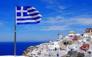 Работа и вакансии в Афинах для русских в 2020 году