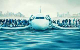 Посадка самолета на воду: случаи в Ленинграде, Микронезии и Гудзоне
