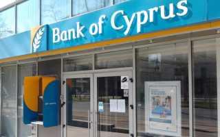 Как открыть счет в банках Кипра физическому лицу в 2020 году