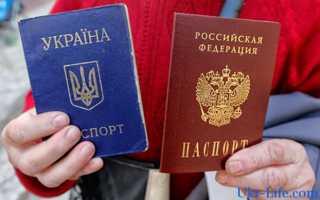 Образец заполнения заявления о выходе из гражданства Украины в 2020 году