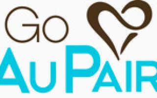 Программа обмена Au Pair World в Германии, США, Франции, Англии и других странах в 2020 году