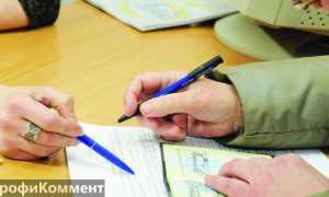 Как получить и перевести пенсию гражданину Казахстана в России в 2020 году