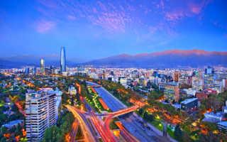 Как получить гражданство и паспорт Чили в 2020 году