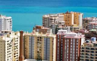 Покупка недвижимости в Испании и получение вида на жительство в 2020 году