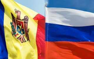 Как получить гражданство и паспорт Молдовы гражданину России в 2020 году