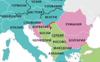 Пересадка в Белграде в Сербии в 2020 году: нужна ли виза, можно ли выйти в город