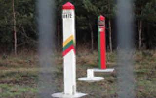 Пересечение границы России и Беларуси с Литвой – как ее проехать без очереди в 2020 году