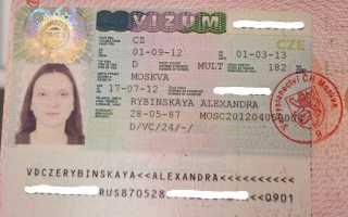Студенческая виза в Чехию для россиян в 2020 году: документы, получение и продление