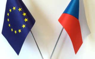 Правила въезда в Чехию для россиян в 2020 году: нужен ли загранпаспорт и виза