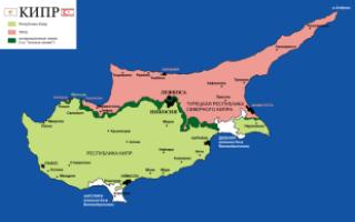 Виза на Кипр для белорусов в 2020 году: нужна ли она, оформление в Минске и Москве