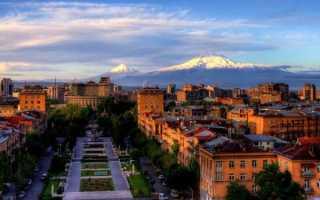 Уровень жизни, цены, налоги и пенсии в Армении в 2019-2020 годах