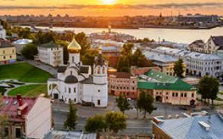 Переезд на ПМЖ в Нижний Новгород в 2020 году: уровень жизни, цены на недвижимость в городе
