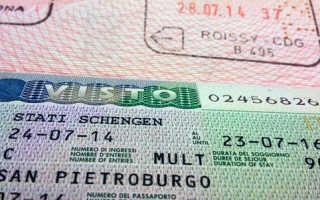 Итальянскя виза на 2 и 3 года: как ее получить самостоятельно Образец доверенности на получение и оформление шенгенской визы. Как ее написать самостоятельно и заверить нотариально в 2020 году.