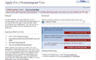 Как получить разрешение на работу в США для русских и украинцев в 2020 году