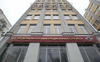 Политическое убежище в России в 2020 году: кто может просить, порядок предоставления