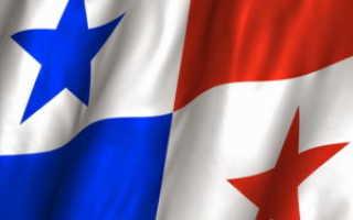 Нужна ли виза в Панаму для россиян и украинцев в 2020 году