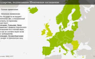 Виза в Болгарию для детей: необходимые документы и сроки оформления в 2020 году