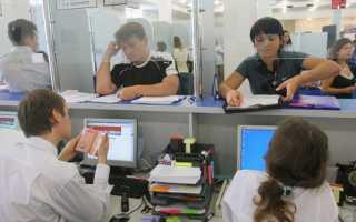 Визовый центр Мальты в Москве: адрес расположения и время работы в 2020 году