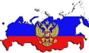 Морские и сухопутные границы России в 2020 году: какие страны являются соседями