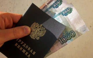 Пособие по безработице в Беларуси в 2020 году