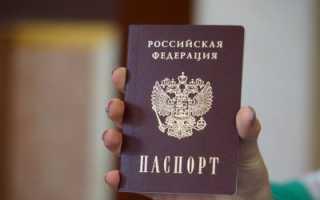 Официальный отказ от гражданства Узбекистана в Москве: образец заполнения документов в 2020 году