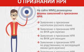 Как получить гражданство РФ гражданину Таджикистана в 2020 году